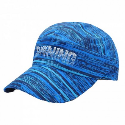 Quick Dry Running Cap